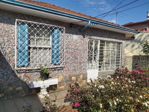 Imagem 1 de 22 de Casa À Venda, 2 Quartos, 5 Vagas, Santa Maria - São Caetano Do Sul/sp - 83026