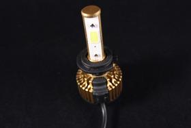 Kit Ultra Led Xenon H1 H3 H4 H7 H8 H11 Hb3 Hb4 9000 Lumens
