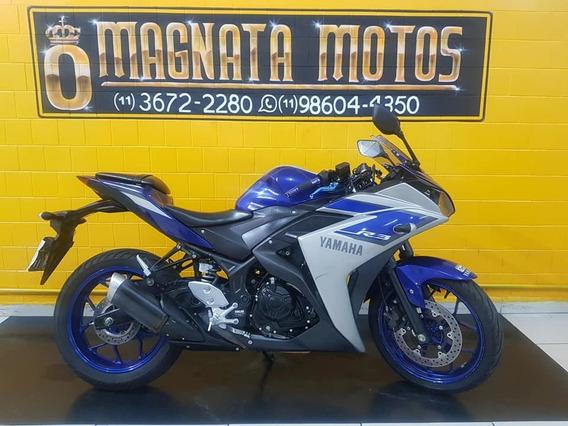 Yamaha Yzf R3 - 2016 - Azul - Km 23.000