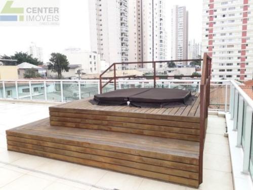 Imagem 1 de 15 de Apartamento - Vila Clementino - Ref: 10859 - V-869346