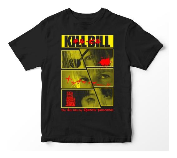 Nostalgia Shirts - Kill Bill Black