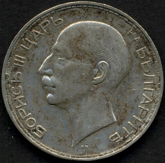 Guardia Imperial - Bulgaria 100 Leva 1937 Plata 20,0gr.