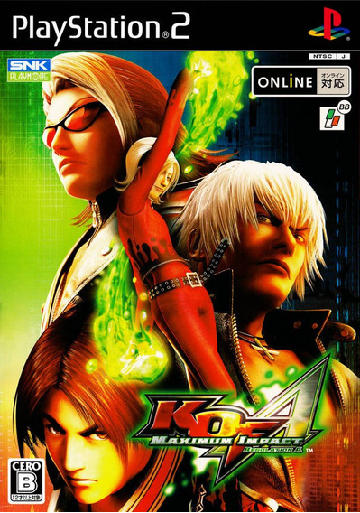 The King Of Fighters : Maximum Impact Regulation A - Ps2