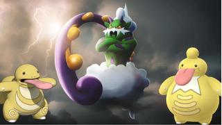 Pokémon Go Incursiones Legendario 5x60