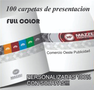 Carpetas De Presentación Personalizadas A4 Con Solapas