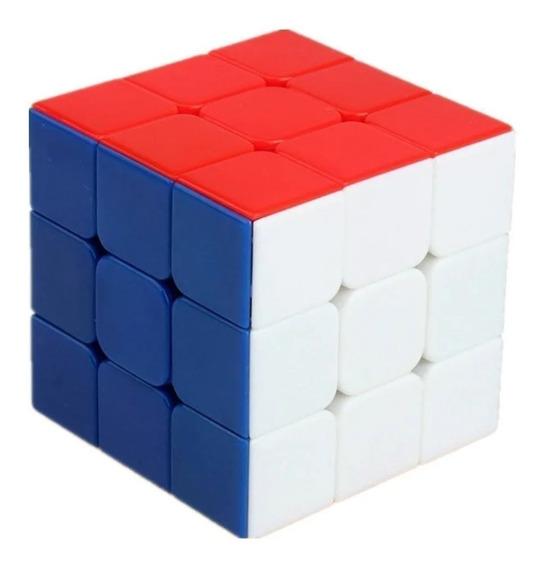 Cubo Magico Profissional Jiehui 3x3x3 5,6cm Pronta Entrega