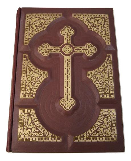 Bíblia Antiga Mexicana 1953 - Por Torres Amat