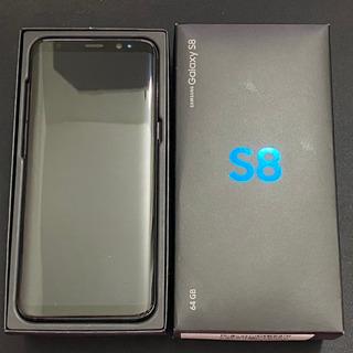 Samsung Galaxy S8 64gb Original Com Tela Burn