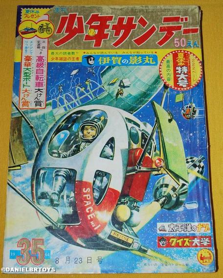 Hq Shonen Sunday 35/1964 Mangá Semanal Japonês Submarine 707