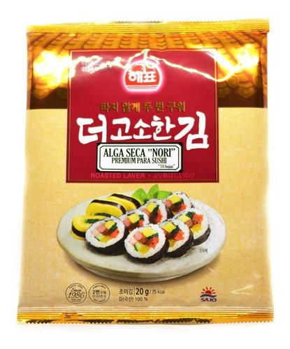 Alga Nori Para Sushi-rollos(el Mejor Precio Del Ecuador!!)
