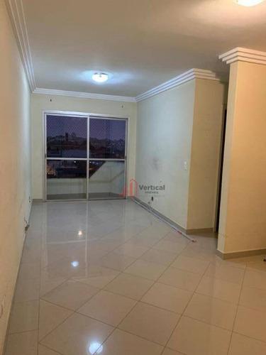 Apartamento Com 2 Dormitórios À Venda, 65 M² Por R$ 370.000,00 - Vila Carrão - São Paulo/sp - Ap6023