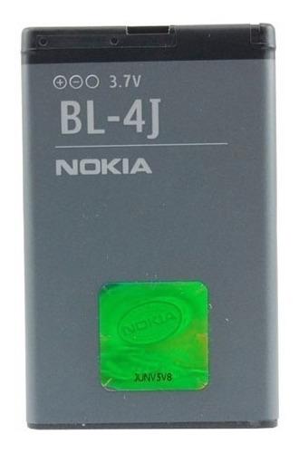 Bateria Pila Nokia Bl-4j C6 Lumia 520 620 Nuevas Originales