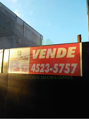 Terreno, Vila Boaventura, Jundiaí - Te08384 - 4258304