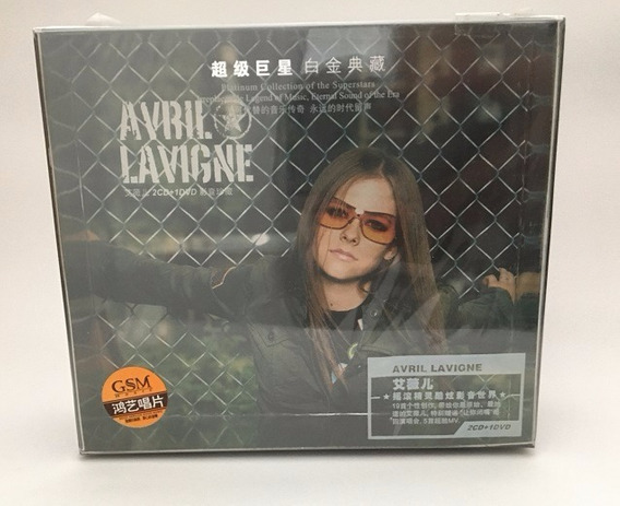 Avril Lavigne Sound And Vision Collection (2cd+dvd)