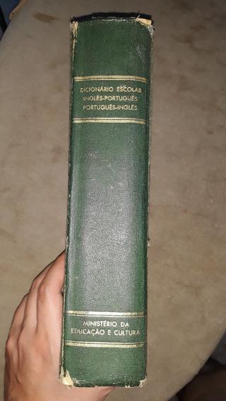 Livro Dicionario Escolar Ingles Portugues Ministerio Cultura
