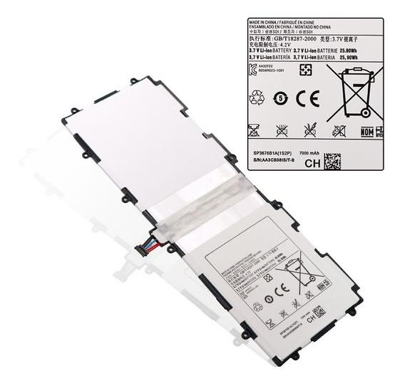 Bateria Tablet N8000