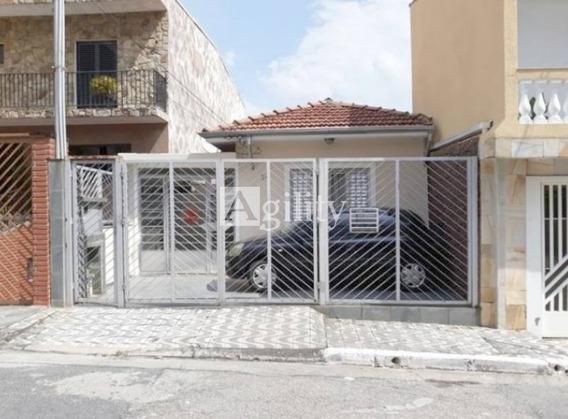 Casa Térrea No Bairro Penha De França, 1 Dorm, 1 Vagas, Terreno 6 X 20 - 6816