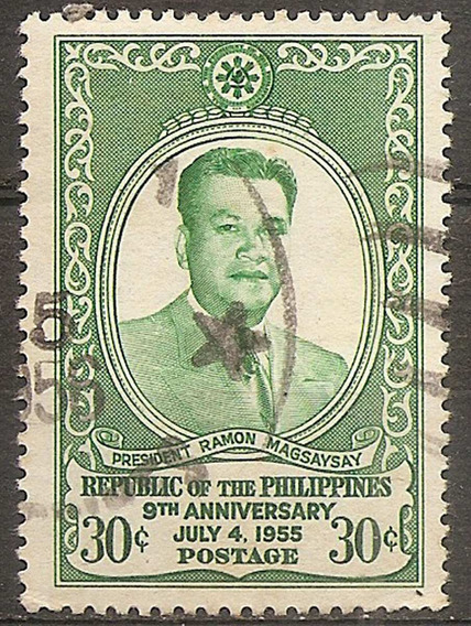 Filipinas Philippines Valor Antiguo