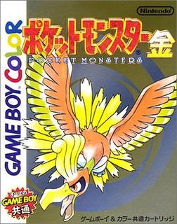 Pokemon Gold [japan Import] Up Shop