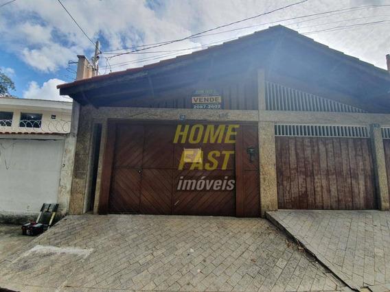 Sobrado Com 3 Dormitórios À Venda, 226 M² Por R$ 698.000 - Vila Galvão - Guarulhos/sp - So0755