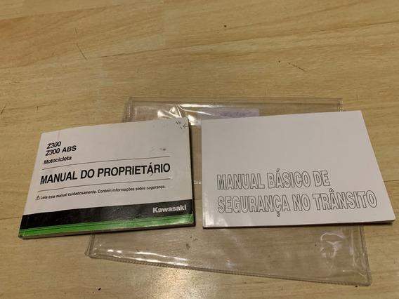 Kawasaki Z300 /z300 Abs 2016 Manual Proprietarios 1k