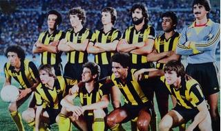 Camisa Peñarol 1982, Diogo 4,campeão Libertadores E Mundial