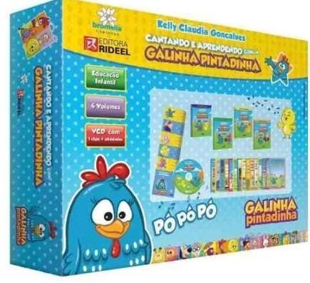 Coleção Pedagógica Galinha Pintadinha - Educação Infantil