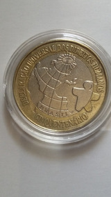 Brasil - Moeda Comemorativa 1998 - Direitos Humanos