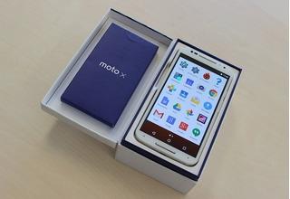 Celular Moto X Stylus Bambu Edition Blanco Mp3 Nuevo En Caja