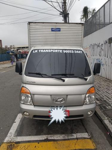 Hyundai Hr Bau Hyundai Hr Bau