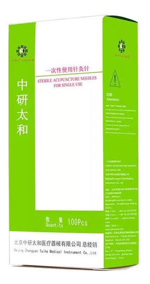 Caja 500 Unidades Zhongy 0,25*50mm