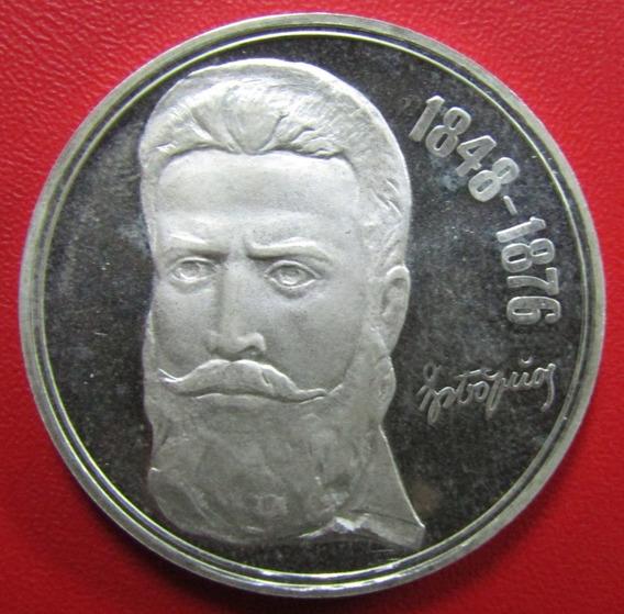 Bulgaria Moneda Plata 5 Leva 1976 Proof Khristo Botev Km 96
