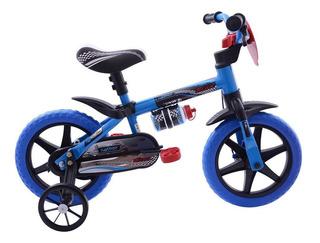 Bicicleta Infantil Aro 12 Cairu Veloz Nathor