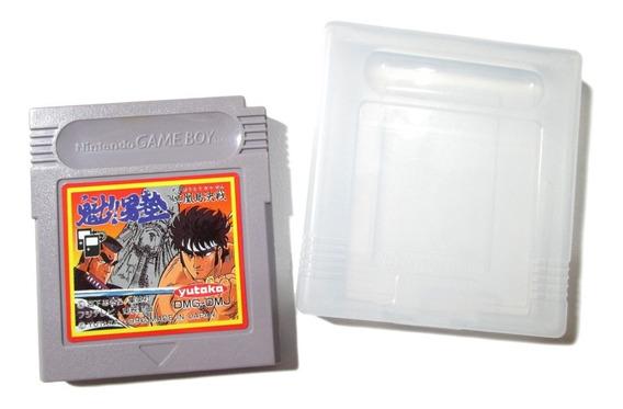 Sakigake Otokojuku: Meikoushima Kessen Original P/ Game Boy