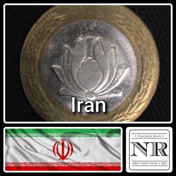 Iran - 250 Rials - Año 1998- Bimetálica - Km #1262