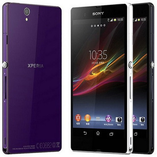 Celular Sony Xperia Z Android 24gb 13mp Wifi Whatsapp Nuevo