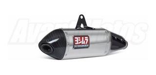 Escape Honda Crf 250 L Yoshimura Silenciador Avant Motos