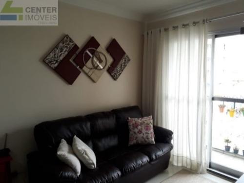 Imagem 1 de 15 de Apartamento - Ipiranga - Ref: 10735 - V-869222