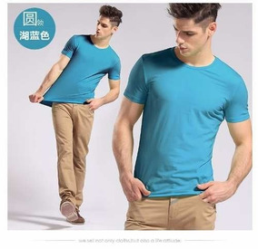 Atacado 6 Camisa Slim Fit Camiseta Básica Lisa - Masculina