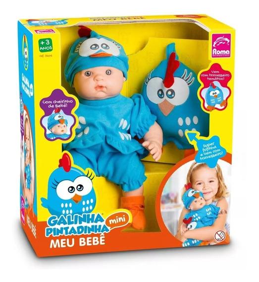 Galinha Pintadinha 34cm Boneca Meu Bebê- Roma Brinquedos