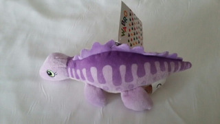 Peluche Dinosaurio Bebes Niños Violeta