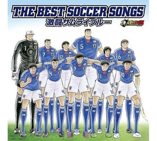 Imagen 1 de 5 de Cd Original Captain Tsubasa Super Campeones Gastovic Rojo