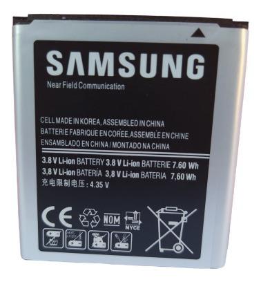 Bateria Pila Samsung Core 2 G355 G355m I8530 I8552