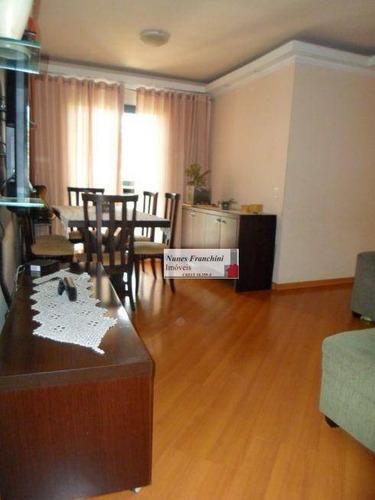 Apartamento C/ 03 Dorm. À Venda, 64 M² Por R$ 359.990 - Limão (zona Norte) - São Paulo/sp - Ap8380
