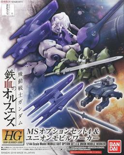 Gundam Option Set 4 & Uw-33 Union Mobile Original Bandai