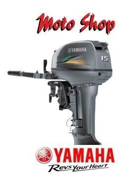 Motor De Popa Yamaha 15 Hp 2021