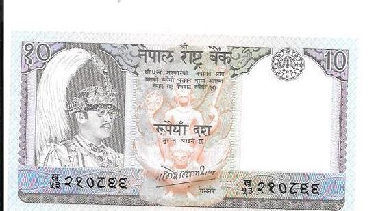 Liquido Excelente Billete De Nepal. 10 Rupias 1985 Unc