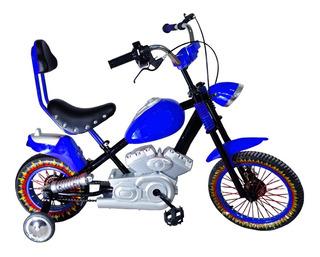 Bicicleta Lamborghini R16 Y R12 7112 Chopera Sonido Lh
