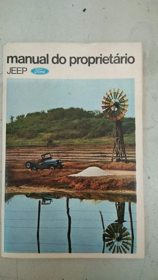 Manual Proprietário Ford Jeep 68 E 69 - Original De Fábrica