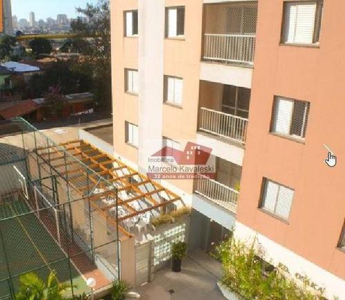 Apartamento À Venda, 50 M² Por R$ 424.000,00 - Ipiranga - São Paulo/sp - Ap13057